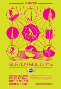 2012 Burton Rail Days Poster