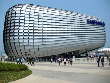 Expo 2012 Samsung Pavilion
