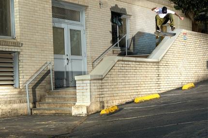 Supra Skateboarding Pr 3